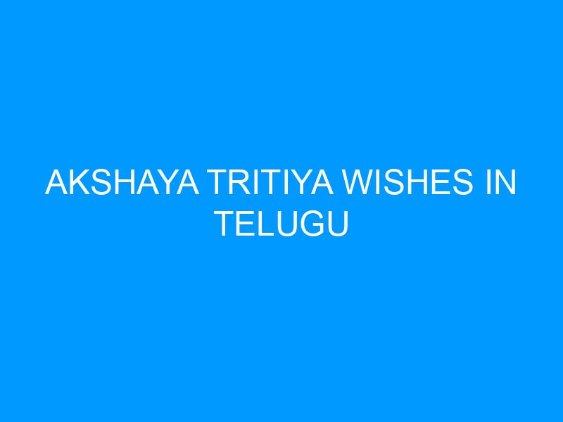 Akshaya Tritiya Wishes In Telugu