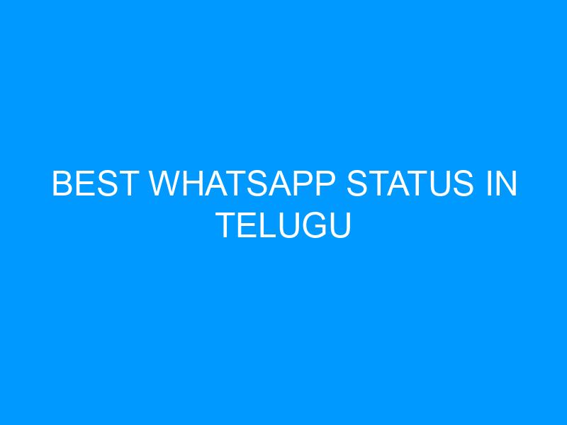 Best Whatsapp Status In Telugu