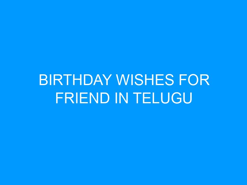 Birthday Wishes For Friend In Telugu