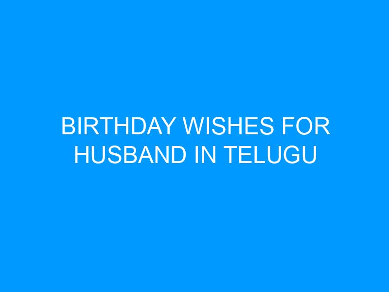 Birthday Wishes For Husband In Telugu