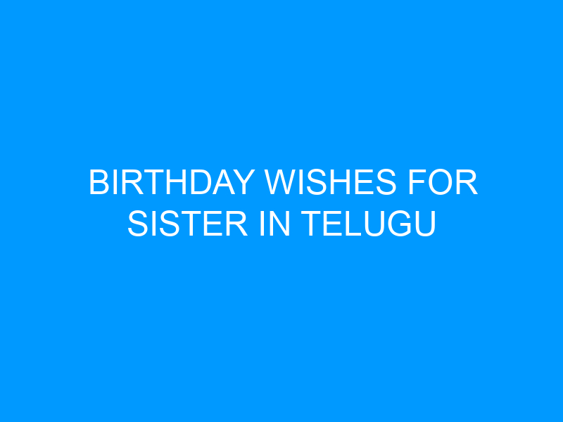 Birthday Wishes For Sister In Telugu