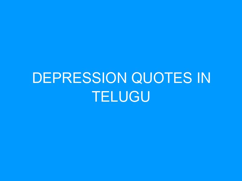 Depression Quotes In Telugu