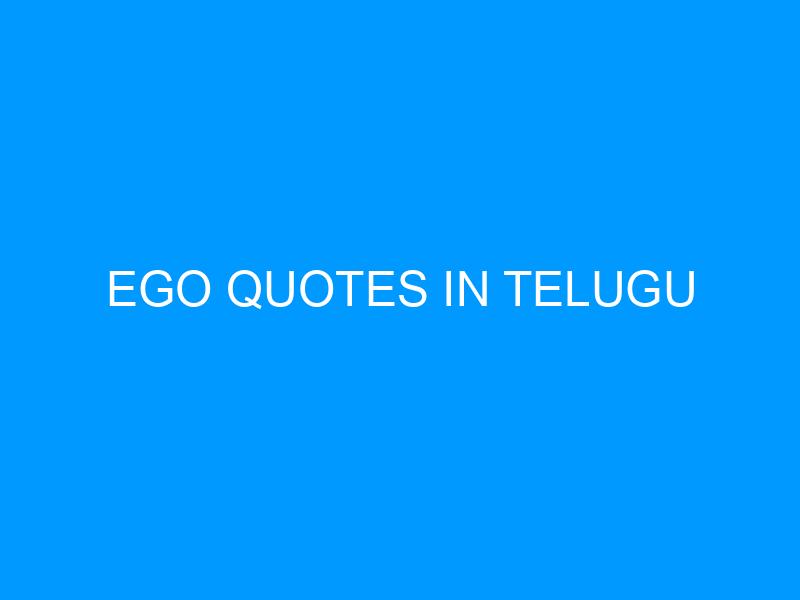Ego Quotes In Telugu