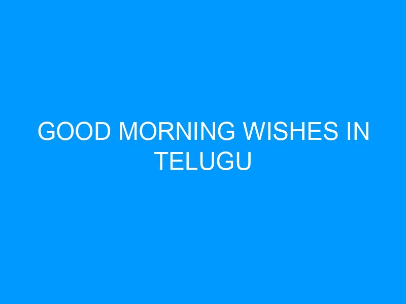 Good Morning Wishes in Telugu
