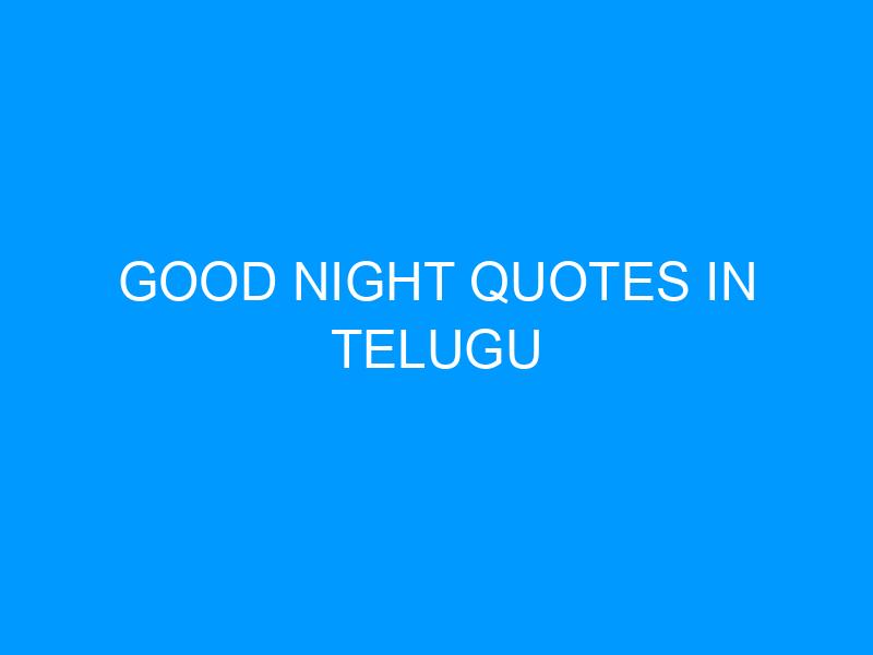 Funny Good Night Images In Telugu