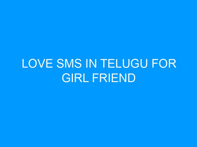 Love Sms In Telugu For Girl Friend