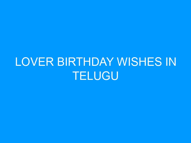 Lover Birthday Wishes In Telugu