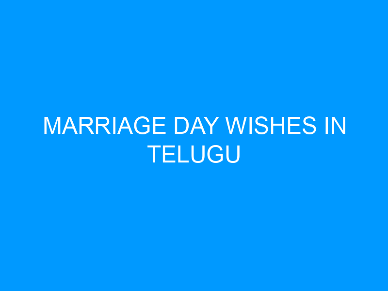 Marriage Day Wishes in Telugu