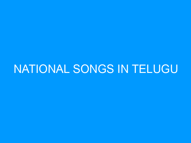 Top 10 Telugu Patriotic National Songs