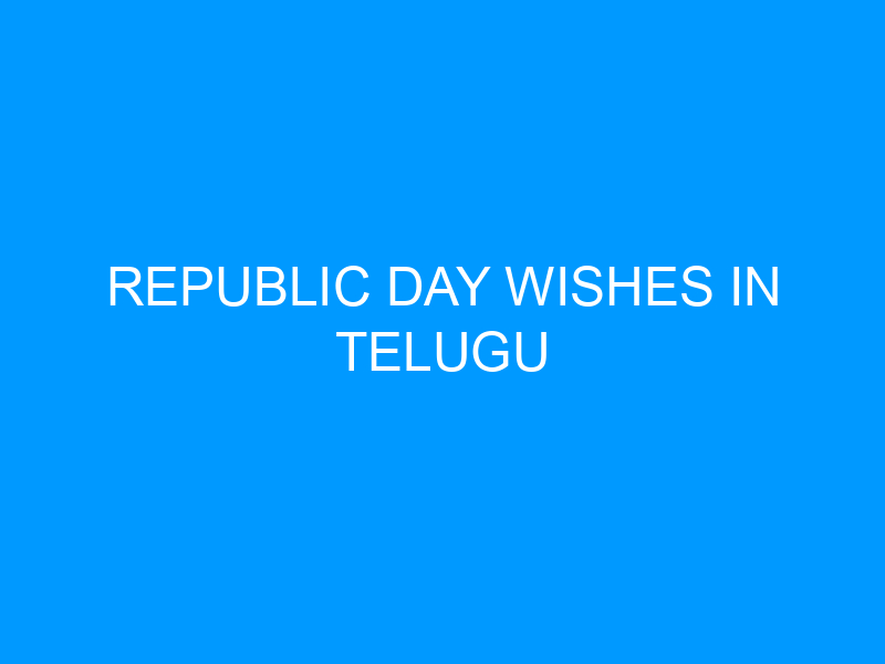 Republic Day Wishes In Telugu