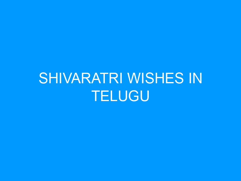 Shivaratri Wishes in Telugu
