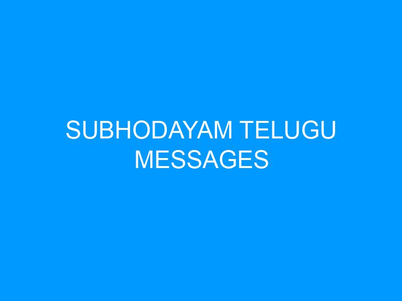 Subhodayam Telugu Messages