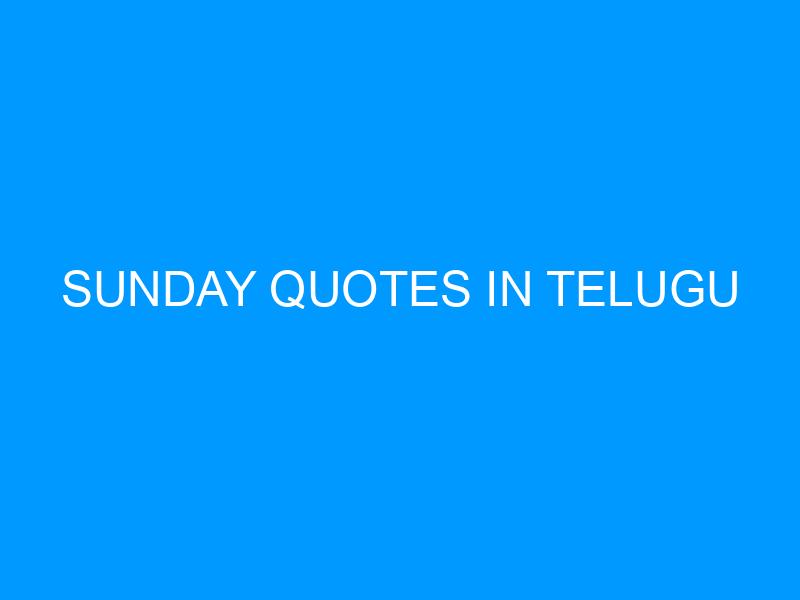 Sunday Quotes In Telugu