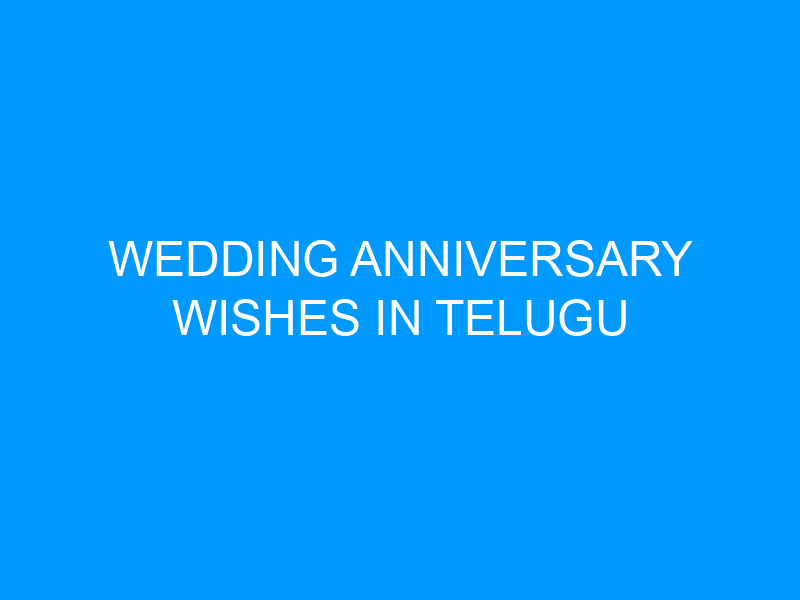 Wedding Anniversary Wishes in Telugu
