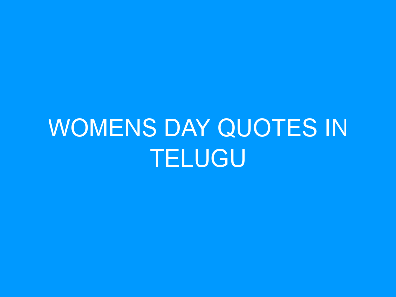 Womens Day Quotes In Telugu