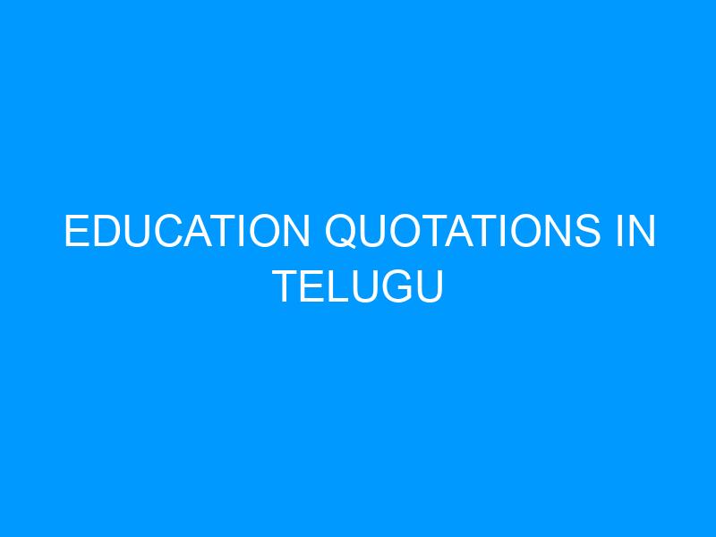 Education Quotations In Telugu