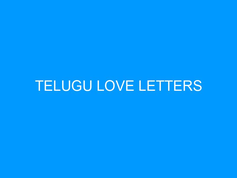 Telugu Love Letters