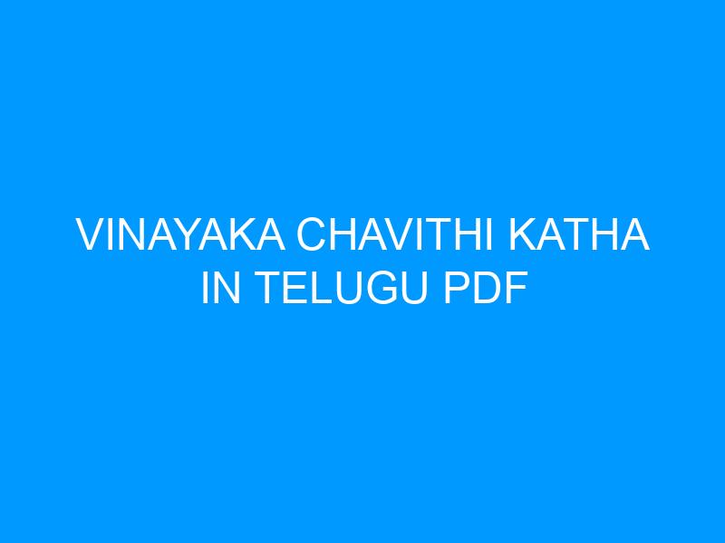 Vinayaka Chavithi Katha In Telugu PDF