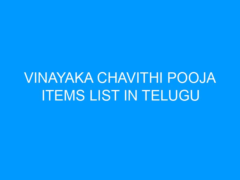 Vinayaka Chavithi Pooja Items List In Telugu